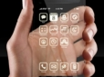 The new iPhone 5 is rumoured to be launched with an all new 19-pin dock connector